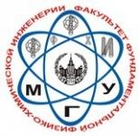 Универсиада «Ломоносов» по фундаментальной физико-химической инженерии