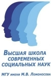 Универсиада по социологии и менеджменту общественных процессов