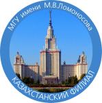 Универсиада Казахстанского филиала МГУ по прикладной математике и информатике, филологии, экономике
