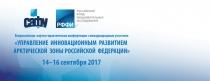 Управление инновационным развитием Арктической зоны Российской Федерации