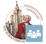 Лекция-консультация по ОБЩЕСТВОЗНАНИЮ