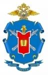 Роль правоохранительных органов в обеспечении экономической безопасности России