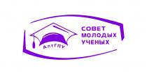 Съезд СМУС образовательных организаций города Барнаула