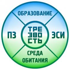 Трезвость – КУРС России