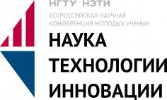 НТИ-2019