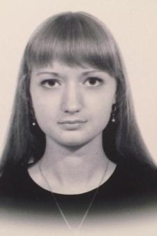 Наталья Александровна Гончарова