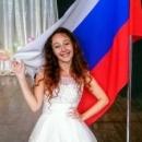 Чепрасова Елизавета Сергеевна