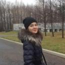 Алтумбаева Элина Рафаиловна