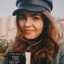 Колмакова Ольга Александровна