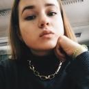 Шамраева Екатерина Владимировна