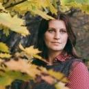 Владимирова Софья Борисовна
