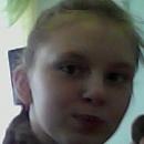 Бахтина Алёна Романовна