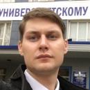 Рахматуллов Руслан Фагимович